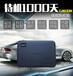 汽車定位器北京地區免費上門安裝