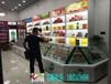 高档烟草专用商业陈列烟柜厂家加工定做白酒柜葡萄酒柜