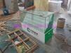新疆阿勒泰百貨商場煙柜圖片