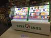 福建泉州批发零售烟柜价格表