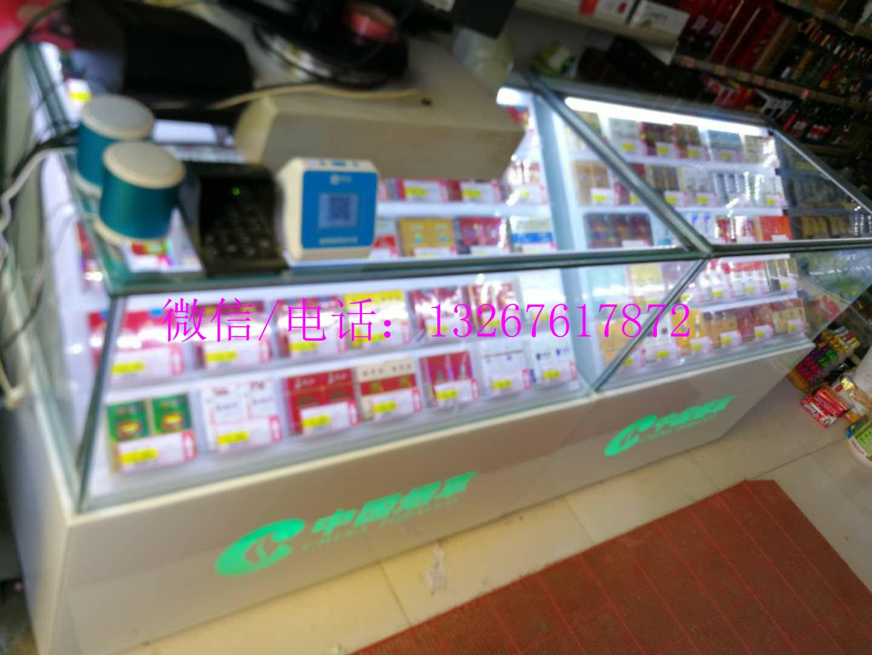 宁夏中卫商场超市便利店烟柜陈列图片
