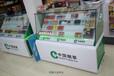 广西玉林商场超市便利店烟柜尺寸图