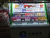 河南郑州商场便利店超市便利店烟柜台图片