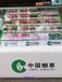 山东滨州小卖部便利店超市烟柜货架