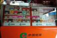 四川雅安超市便利店煙柜臺生產廠家