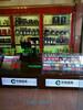 河南长葛厂家直销便利店超市烟柜图片