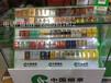 西藏类乌齐超市商场便利店烟柜台图片