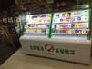 西藏类乌齐便利店超市烟柜台展柜