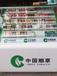 福建霞浦商场超市烟柜灯带