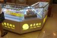 西藏类乌齐超市商场便利店烟酒柜标志