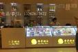新疆高昌区超市商场便利店烟柜尺寸