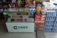 新疆高昌区便利店商场便利店烟酒柜