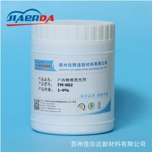户内物理消光剂报价户内物理消光剂价格