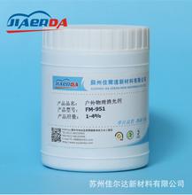 户外物理消光剂报价户外物理消光剂价格