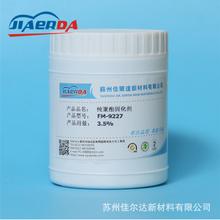 纯聚酯固化剂价格纯聚酯固化剂报价