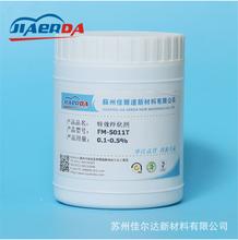 苏州特效浮化剂价格特效浮化剂报价图片