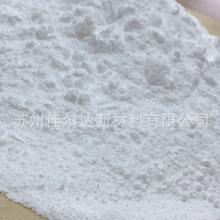 苏州消光粉厂家消光粉供应图片