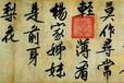 深圳字畫哪里可以拍賣