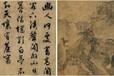 云南字畫怎么評價
