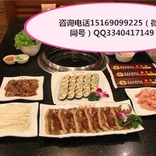 黑牛时代韩式烤肉加盟费多少钱