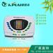 KY-118A生物波经络通健康仪
