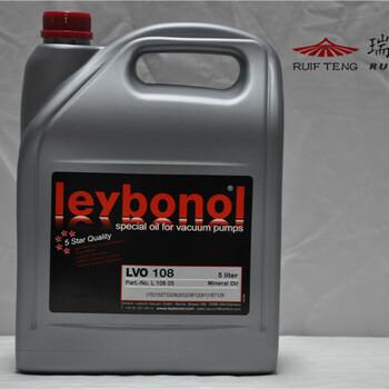 莱宝真空泵油LVO130的使用方法株洲专业维修SV100B真空泵