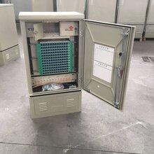 288芯三网融合光缆交接箱\参照图图片