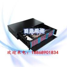 光纤盒、光纤终端盒(标准配型)