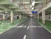 福州混泥土地下地库地下室停车场防滑坡道防滑环氧自流平平涂地坪漆涂料施工