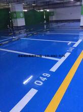 南平市混泥土地下地库地下室停车场防滑坡道防滑环氧自流平平涂地坪漆涂料施工图片