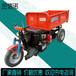 后卸式翻斗三轮车新型柴油两用三轮车三轮车规格