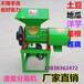 廠家直銷紅薯打粉機價薯類淀粉磨漿分離機薯類淀粉加工全套設備紅薯淀粉分離機
