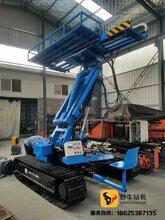 基坑护坡锚固钻机电动回转式履带锚固钻机厂家