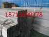镀锌卡槽生产厂家卡槽规格