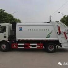 润知星牌SCS5111ZYSE5型垃圾车
