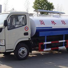 厂家直销东风福瑞卡绿化喷洒车.环卫洒水车