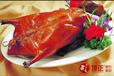 武汉哪里有学烤鸭技术培训
