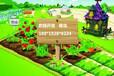 草莓庄园全新H5游戏拆分系统开发