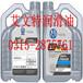 抚顺变压器油招商丨抚顺变压器油代理丨抚顺变压器油排行丨艾文特润滑油