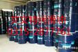 邢台工业润滑油代理丨邢台工业油加盟丨工业润滑油种类丨进口工业润滑油品牌