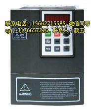 空压机变频器接线图及维修、空压机变频器厂家直销