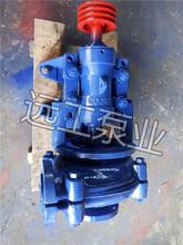 卧式高铬渣浆泵8/6R-AH耐磨渣浆泵8/6R-AH渣浆泵