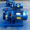 廠家供應直聯管道泵ISW臥式清水離心泵ISW150-125直聯泵