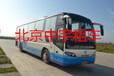 北京班车租赁公司
