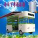多功能空调美食车流动快餐车景区摆摊车熟食车流动水果车