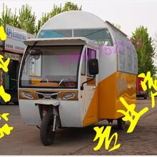 多功能小吃车铁板烧烤车流动快餐车水果车美容美甲车熟食车电动早餐车