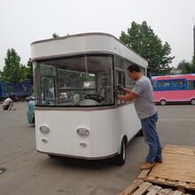 多功能小吃车熟食凉皮车移动快餐车景区观光摆摊车蔬菜水果车