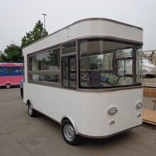 多功能小吃车流动电动三轮车移动快餐车蔬菜水果冷饮车