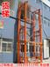 力昊机械专业生产货梯液压升降货梯固定式升降机