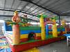 供應山西廣場玩具充氣大滑梯充氣大玩具充氣蹦床兒童跳跳床現貨優惠